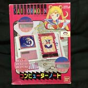 Rare Sailor Moon Computer Notebook Vintage Toy Retro From Japan