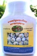 1x100 Caps Garlic Capsules Strength Cure Bloating Solve Colic Herbal Supplement