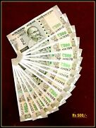 Rs 500/- Solid Climbing Number Set 012345 To 678910 And Reverse Gem Unc Latest