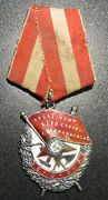 Soviet Russia Ussr Cccp Order Of The Red Banner 4 Digits. Screw Back Replacement
