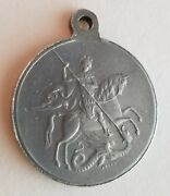 Imperial Russian St. George Medal 3 Class Usa Only Order Cross Badge
