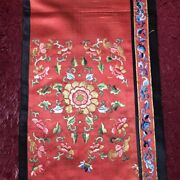 Antique 19/ 20th C Qi'ing Chinese Embroidered Women Silk Skirt Panel Embroidery