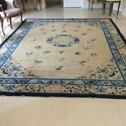 Antique Chinese Peking Rug 9x12 From 1910 Ivory With Blue Border