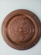 Mexico Mayan Copper Calendar Plate Vintage From The 80s