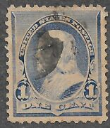 Benjamin Franklin 1 Cent Stamp Scott 219 Efo - Flames On 1s And So On