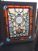 Sg 2782 Antique Jeweled Landing Window Large Rondel In Center 31.25 X 36.75