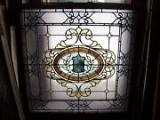Very Nice Ornate Stained And Text Glass Window Sky Tone Sg 1562