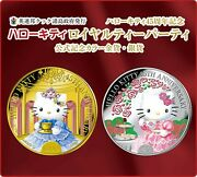 Hello Kitty Loyalty Party Official Commemorative Color Silver Coins Limited 5000