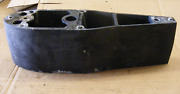 Mercury 50-60-65-70-75-80-90-115-125 Extension 5 Spacer 12092a3 Midsection Xl