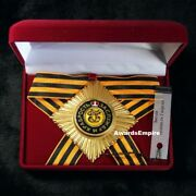 👉russian Imperial Award - Star Of The Order Of St. George - Fantastic Replica👍