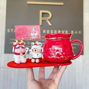 Starbucks 2021 Year Of Ox Memo Clip Ceramic Mug Coaster Set 296ml New China