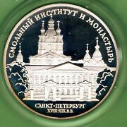 Russia - 3 Roubles 1994 Proof Y 513 Smolny Institute And Monastery In St. Peters