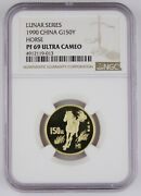 China 1990 Lunar Year Of Horse 8 Gram Gold Proof 150 Yuan Coin Ngc Pf69 Uc Gem