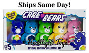 2020 Care Bears Special Edition 9 Bean Plush Collector Set Exclusive Harmony
