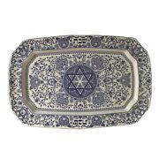 Spode Challah Tray Blue Room Judaic Collection Serving Platter 17andrdquo