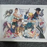 Flame Of Recca Hyper Police Collaboration Jigsaw Puzzle 300 Peaces
