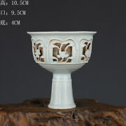 4.1 Antique Old China Porcelain Mao White Glaze Hollowing Out Flower Cup