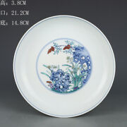 8.3antique Old China Porcelain Yongzheng Mark Doucai Advanced In Years Plate