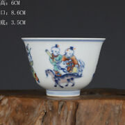 3.3 Antique Old China Porcelain Yongzheng Mark Doucai Baby Play Cup