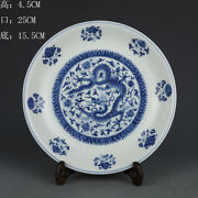 9.8 Antique Old China Porcelain Chenghua Mark Blue White Dragon Plate