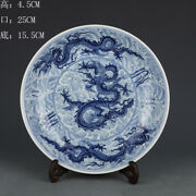 9.8 Antique Old China Porcelain Chenghua Mark Blue White Seawater Dragon Plate