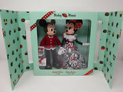 💖 Disney Mickey And Minnie Mouse Limited Edition Valentines Day Doll Set 💖
