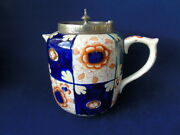 Very Rare C 1915 + William Wood And Sons Gaudy Welsh Chocolate Pot / Hot Water Jug