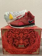 Nike Lebron 8 18 Beijing Pack Ds Size 9.5 1 Out Of 600 Ever Made Zoom Air Max