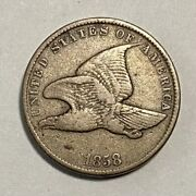 1858 Philadelphia Mint Flying Eagle One Cent Coin - Small Letters