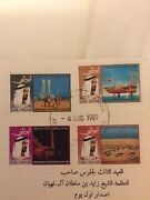 Rare Issue Abu Dhabi Trucial States First Day Issue Stamps 6th August 1969