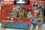 Bandai Vintage 1990 Special Rescue Police Winspector Weapon Set From Japan