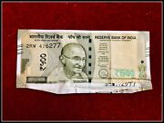Rs 500/-india Banknote Misprint/error Extra Paper / Crease Latest Issue Unique
