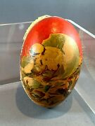 Vintage Early 1900s Red Paper Mache Easter Egg With Yellow Baby Chick Germany