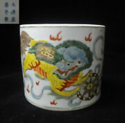 Chinese Antique Hand Painting Kylin Porcelain Brush Pot Jiaqing Mark