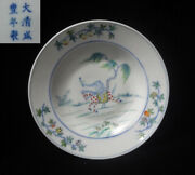 Antique Chinese Hand Painting Porcelain Dish Plate Marked Xianfeng