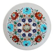 14 Marble Serving Dish Plate Hakik Mosaic Art Inlay Collectible Art Gifts Decor