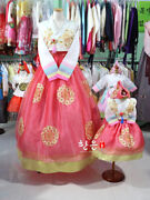 South Korea Imported High-end Fabric / Latest Suit / Korean National Costume New