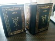 I.g.o.s Grimoire Lot,occult,esoteric,rosicrucian,metaphysical,magic,witchcraft