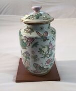 """12"""" Butterfly Flower White Vase With Top - Chinese Markings"""