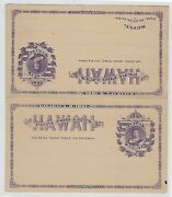 Hawaii Uy1 Mint Entire Postal Message/reply Card Queen Liliuokalani Ksstamps