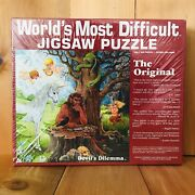 Vintage 1987 Devils Dilema The Worlds Most Difficult Jigsaw Puzzle Unicorn