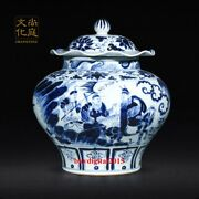 """Chinese Famous Painter Blue Porcelain """"taizong Of Tang Went On A Trip """" Vase Pot"""