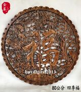 Camphorwood Four Seasons Flower Blessing 福 Wall Hanging Wood Tablet Plaque Board