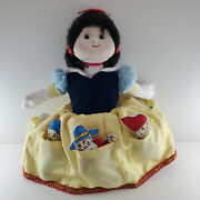 Alma's Design Snow White, Dwarf And Witch Topsy Turvy Cloth Flip Doll 8 Complete