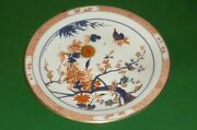 Old 12 3/16in Large Meissen Plate Astmuster Japan Wall Collection 1.wahl