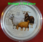 5 Oz Colorized Lunar Ii Silver Coin 2015 Year Of The Goat Very Rare