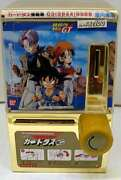 Bandai Carddas Mini Dragon Ball Gt 50 Limited Gold Color From Japan