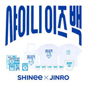 Shinee X Jinro Special Collaboration Md Soju Glass + Tracking Number