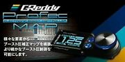 Trust Greddy Boost Controller Profec Map 15500215 From Japan