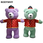 2.6m 3m Inflatable Teddy Bear Mascot Costume Cosplay Party Clothing Advertising